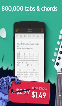 ultimate-guitar-apk