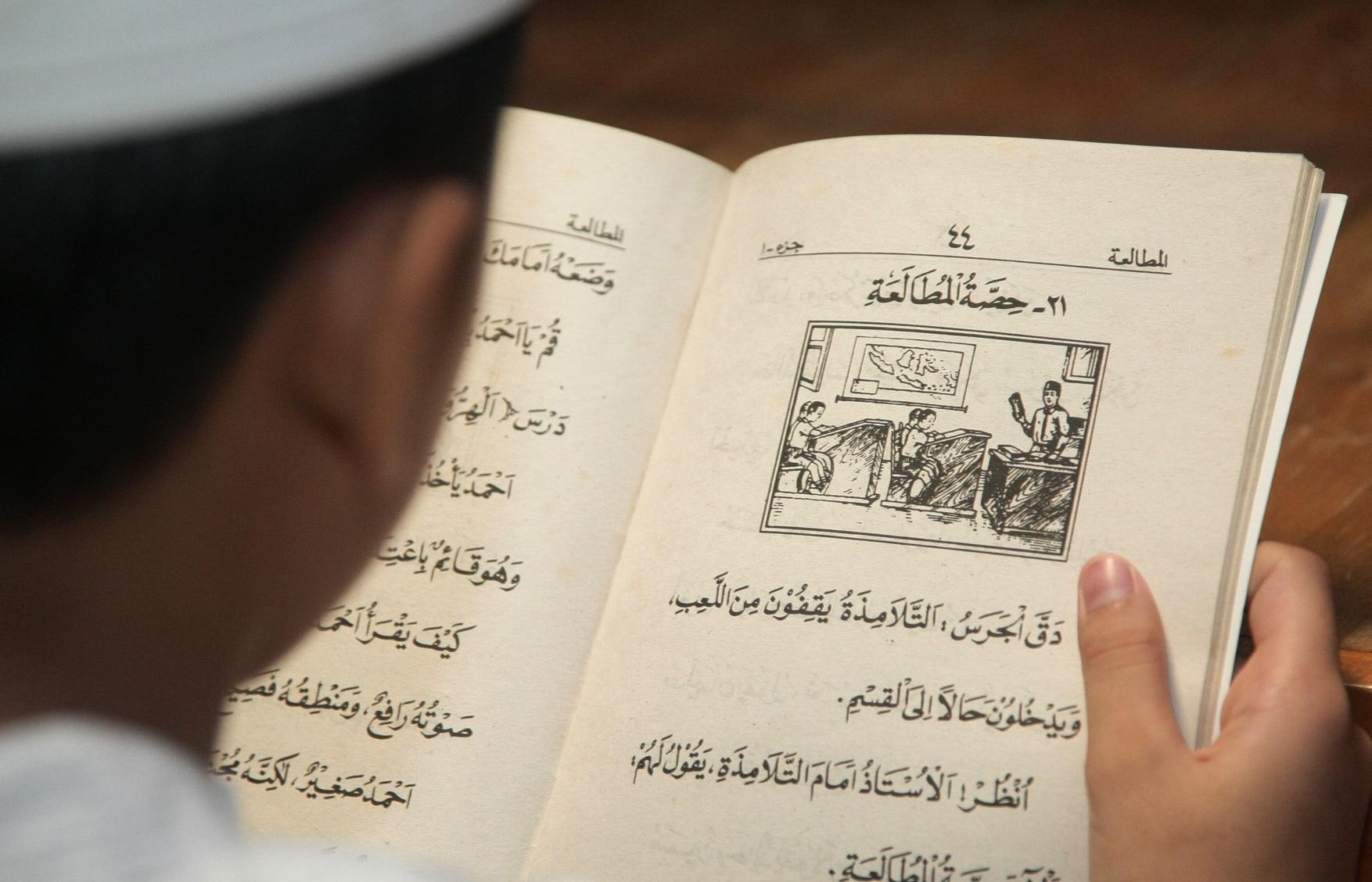 Download-RPP-Bahasa-Arab-Daring-Kelas-5-SD/MI-Semester-2